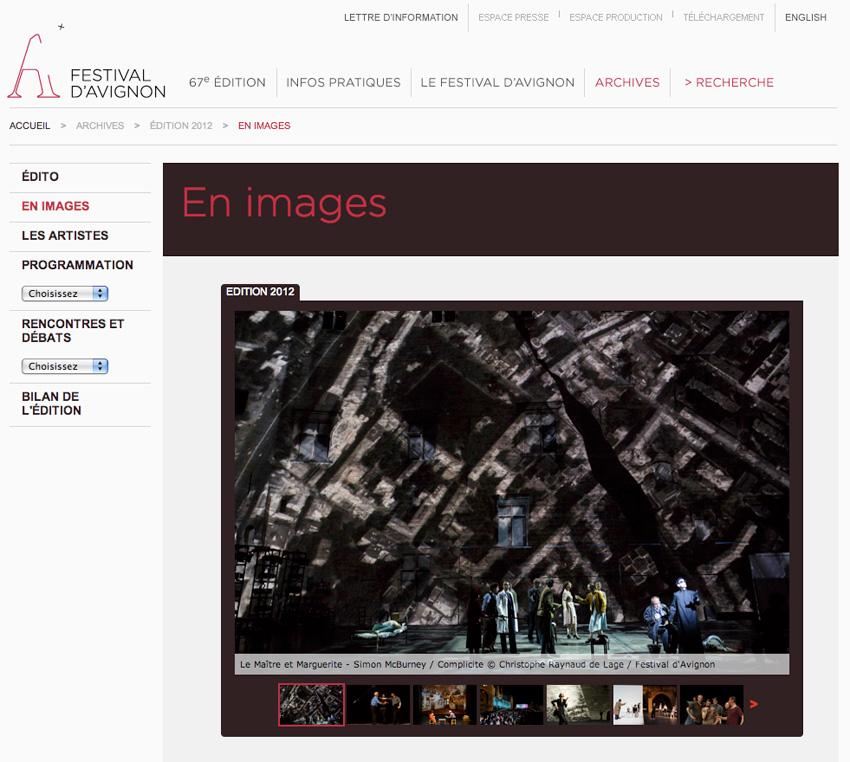 capture d'écran du diaporama d'images présentant les anciennes éditions du festival d'Avignon